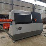 CNC ดัดอัตโนมัติ CNC 2D, เครื่องดัดเศษเหล็ก
